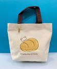 【震撼精品百貨】Rilakkuma San-X 拉拉熊懶懶熊~拉拉熊手提包/收納包-奶油麵包#68388