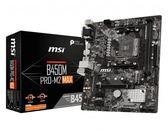 微星 B450M PRO-M2 MAX【刷卡含稅價】