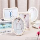 創意珍珠擺台擺件5寸6寸7寸8寸10寸相框歐式影樓婚紗寫真相架像框 簡而美