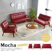 限量出清 Mocha 北歐現代風胡桃木深色1+2+3人皮沙發(三件組)-2色《特惠品》【H&D DESIGN 】