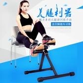 瘦大腿自行車美腿神器瘦腿神器腿部訓練器美腿器瘦腿器材腿部練習