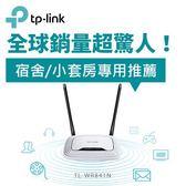 TP-LINK TL-WR841N(TW) 300Mbps 無線 N 路由器 版本:14.0【原價$549,特價$499】