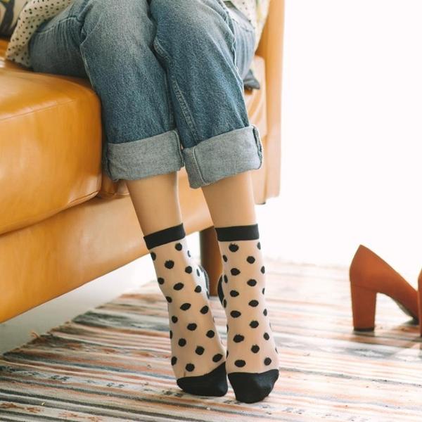 襪子女中筒襪網紗透明波點ins潮夏季薄款夏天透氣百搭女玻璃絲襪