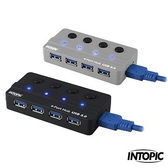 [富廉網] INTOPIC 廣鼎 HB-330 USB3.0 4埠全方位高速集線器