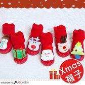 聖誕樹雪人立體造型聖誕襪 寶寶襪 地板鞋