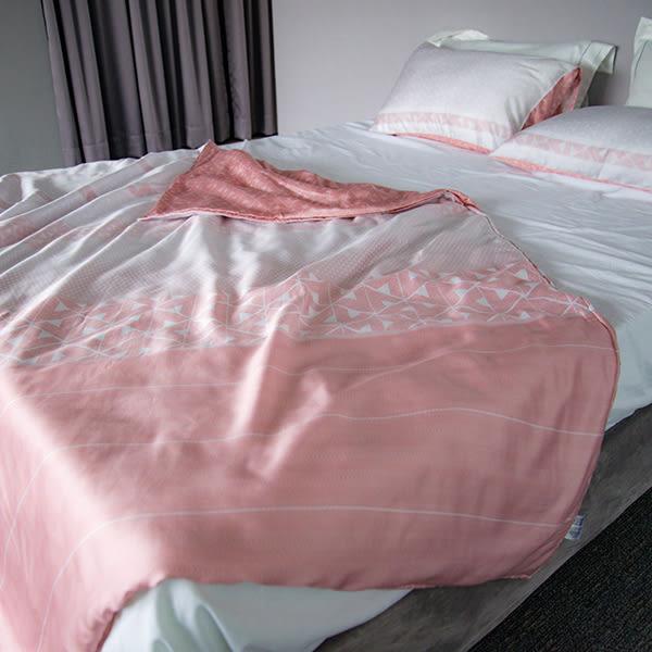 《涼爽夏季》【金‧安德森】天絲涼被枕套組《貝洛妮》