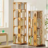 書架 書櫃 木馬人 360度旋轉簡易書架置物簡約現代多層落地桌上兒童學生書櫃T 雙11狂歡購物節