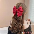髮夾紅色大蝴蝶結發夾網紅后腦勺優雅發卡發飾韓國2021年新款夾子頭飾 愛丫 新品