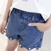 女童牛仔短褲 新款中大童釘珠潮韓版休閒熱褲夏季薄款兒童褲子  新年下殺