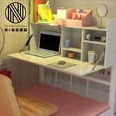 床上書桌電腦桌大學生宿舍神器床上折疊桌子上下鋪懶人寫字桌HRYC {優惠兩天}