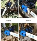 大功率電鋸家用小型伐木木工電錬鋸多功能錬條切割機電動工具電據HM 3C優購
