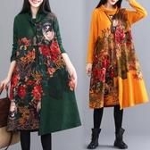 實拍長袖洋裝連身裙秋冬新款女裝民族風寬鬆大尺碼印花鹿皮絨裙子潮洋裝 超值價
