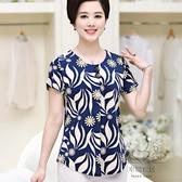 中老年媽媽裝40-60歲女裝夏季短袖T恤寬鬆大尺碼夏裝中袖上衣打底衫