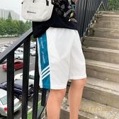 夏季短褲男寬松中性風運動中褲子五分褲情侶沙灘褲【繁星小鎮】