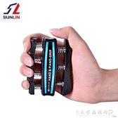 指力器專業煅練手指握力器增強指力訓練手指力量健身器材 水晶鞋坊