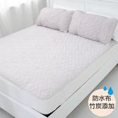 【eyah】台灣嚴選竹炭超防水舖棉QQ保潔墊-平單式雙人(含枕墊*2)
