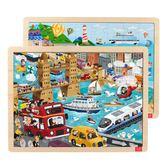 拼圖卡通兒童木質大塊拼板寶寶益智木制早教玩具2-6歲男孩女孩 愛麗絲精品igo