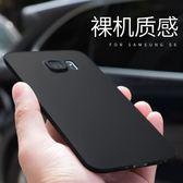 KFAN 三星S6手機殼S6edge 保護套曲面屏s6超薄磨砂硅膠防摔軟殼男【滿一元免運】