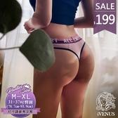 丁字褲-魔力風潮-iVenus 性感素面歐美健身運動字母羅紋低腰三角女丁字內褲M-XL 玩美維納斯