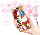[C9Pro 軟殼] 三星 Samsung Galaxy C9 Pro C900Y 手機殼 外殼 招財貓