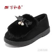 秋冬季布鞋女鞋棉鞋韓版蝴蝶結毛毛鞋加絨保暖圓頭豆豆鞋女『艾麗花園』
