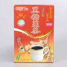 水晶古早味黑糖薑茶 20g*5入(盒)