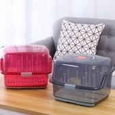 手提奶瓶收納箱便攜晾乾架瀝水儲物箱帶蓋防塵寶寶餐具收納盒jy【免運】