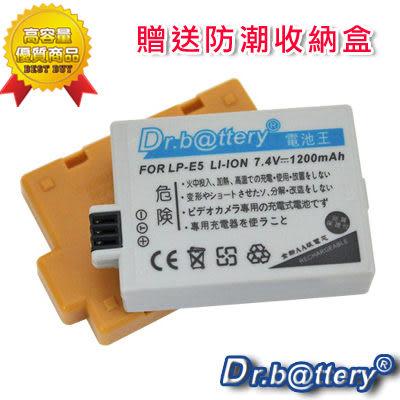 《電池王》For Canon LP-E5 / LPE5 高容量鋰電池 For EOS 450D/EOS Kiss X2/EOS 1000D/EOS 500D/Kiss X3