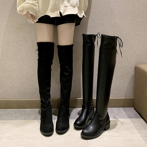 ins網紅瘦瘦靴秋季過膝長靴女2020新款增高小個子長筒靴高靴皮靴 南風小鋪