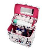 日韓新款化妝包化妝箱復古印花手提雙層大容量防水化妝品收納包包