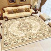 歐式美式客廳沙發茶幾毯臥室床邊墊加厚家用時尚大地毯