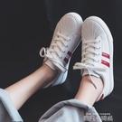 女鞋小白鞋女2020爆款春夏季新款皮面貝殼頭百搭透氣網面板鞋 依凡卡時尚