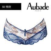 Aubade-情詩印花蕾絲平口褲(藍)S6