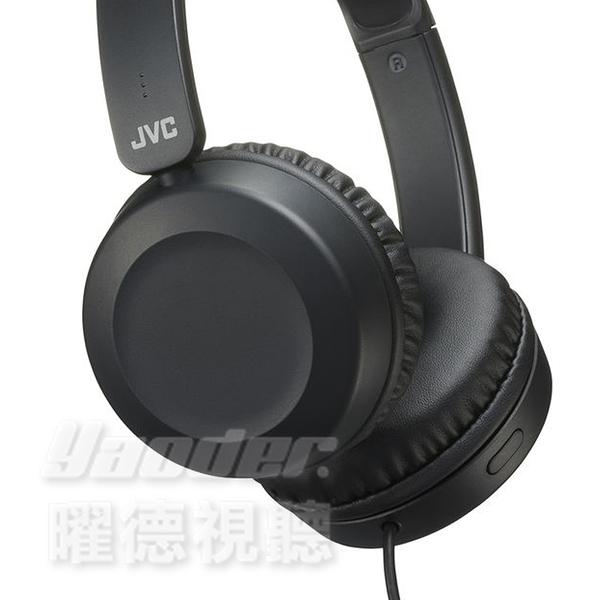 【曜德★缺貨★送收納袋】JVC HA-S31M 黑色 輕量立體聲耳罩式耳機 附麥克風