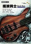 【小麥老師樂器館】 貝士系列.搖滾貝士【I35】