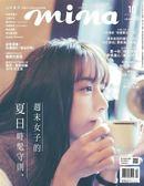 mina米娜時尚國際中文版 10月號/2019 第201期