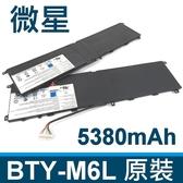 MSI BTY-M6L 原廠電池 GS75 9SG 202 203 04 P65 8RD 8RE 8RF 9SE 9SF P75 9SE 9SF PS42 8RB PS63 8M 8RC 8SC
