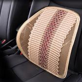 汽車腰靠墊透氣護腰按摩腰墊辦公室座椅腰枕靠枕夏季冰絲通風靠背   酷男精品館