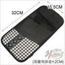 00270083 116F 千鳥格遮陽板CD夾 單入 遮陽板置物袋 遮陽板收納袋