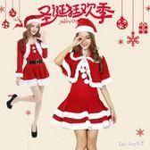 圣誕老人服裝成人女套裝圣誕節衣服金絲絨圣誕女裝性感節日圣誕服 QG14342『Bad boy時尚』