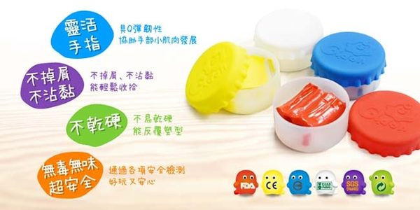 【Q-doh】 有機矽膠黏土-六色創作板組