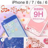 Hamee 日本 水森亞土 iPhone8/7/6s 9H滿版 強化玻璃 手機螢幕保護貼 (任選) 362-210244