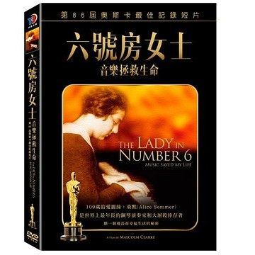 【停看聽音響唱片】【DVD】六號房的女士:音樂拯救生命