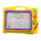 兒童畫畫板磁性寫字板寶寶嬰兒玩具幼兒彩色大號繪畫涂鴉板海洋款wy