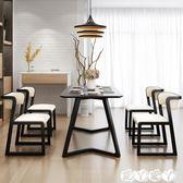 辦公椅 椅子現代簡約餐椅靠背椅實木家用酒店餐廳帶扶手辦公北歐簡約凳子 【全館9折】