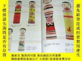 二手書博民逛書店An罕見Old and New Japanese Wooden Doll KOKESHI World book f
