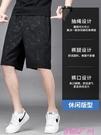 冰絲休閒褲短褲男士2021新款夏季薄款冰絲速乾休閒運動寬鬆潮流外穿五分褲子 JUST M