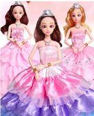 芭比娃娃套裝大禮盒兒童女孩玩具會說話的洋娃娃婚紗公主別墅城堡   初見居家