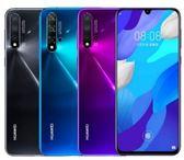 HUAWEI Nova 5T (8G/128G) 6.26吋智慧型手機 (公司貨/全新品/保固一年)