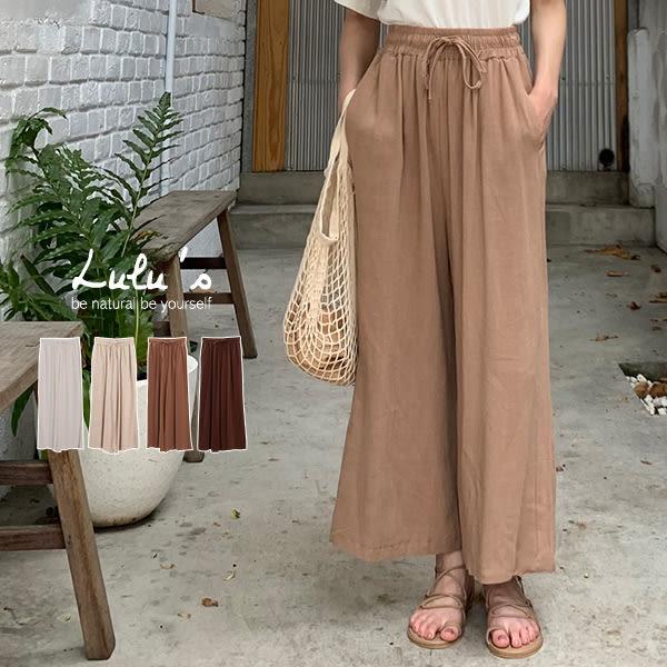 LULUS-Y棉麻鬆緊綁帶寬褲-4色  【04051521】